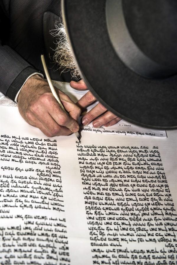 Orthodox Jewish, scribe, Torah scroll, Hebrew